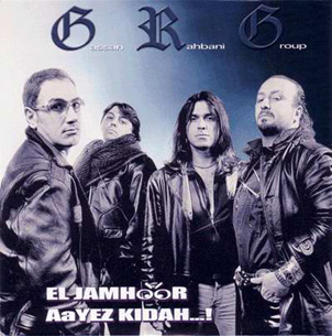 Lebanese band, Ghassan Rahbani Group