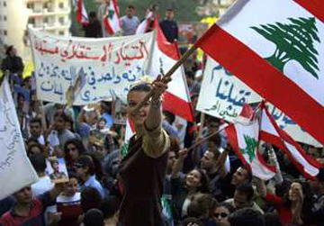Pro-Independence demonstrators in occupied Lebanon