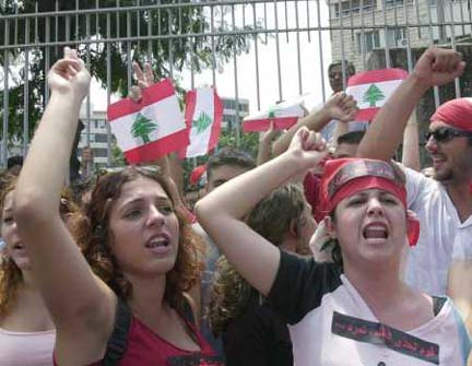 Lebanese youth demonstrating to free Lebanon from Syrian occupation