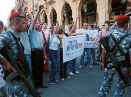 Protesters against shutting down Lebanese Murr TV (MTV) in 2002