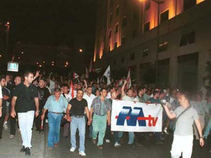 Families Protesting against shutting down Lebanon's Murr TV in 2002