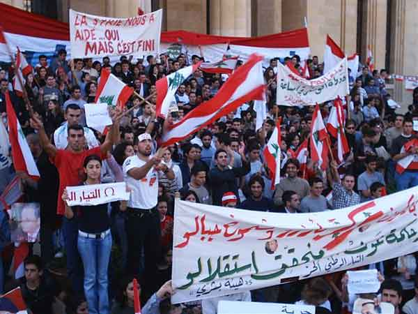 Lebanese demonstrating to free Lebanon from Syrian occupation at Mathaf-Beirut
