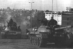 Syrian army enters Beirut, 1990